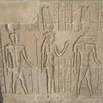 SS_EGYPT_2008_KOM_OMBO_1