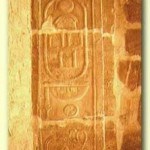 The Temple of Amada 4 www.egypt-nile-cruise.com